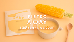 PIETRO A DAY